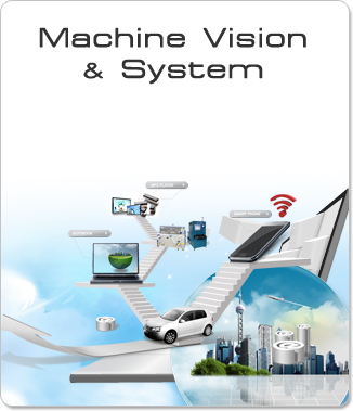Machine Vision & System Division